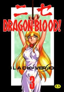 Taira Hajime Nise Dragon Blood 1 - 12 Beastiality Hentai English
