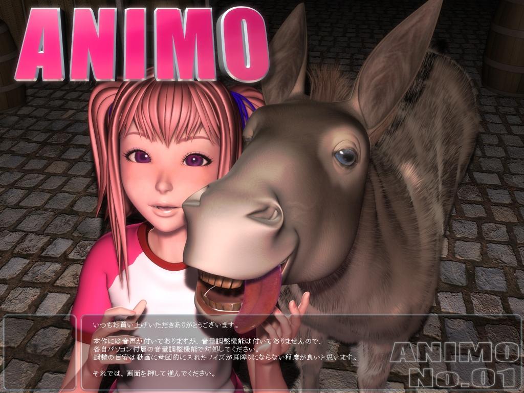 Хентай игры animo 1 3 фотография