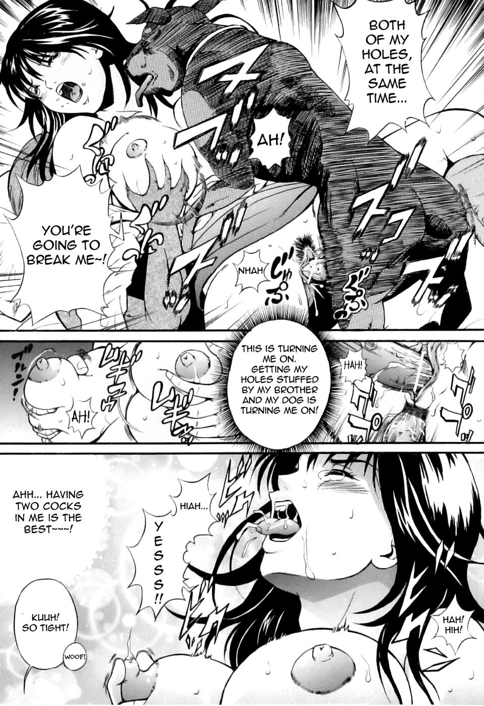 mother hentai dog