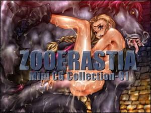 ZOOERASTIA Mini CG Collection 01 beastiality hentai
