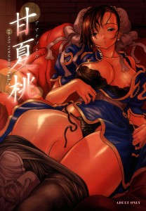 Yoshu Ohepe Street Fighter Sweet Summer Peach English Hentai Manga Doujinshi