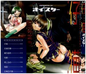Oyster Koneko English Complete Hentai Manga Doujinshi Incest