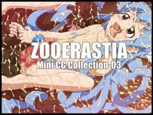 ZOOERASTIA Mini CG Collection 03 Hentai Beastiality