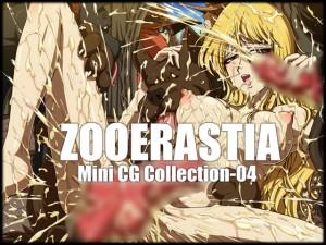 ZOOERASTIA Mini CG Collection 04 Hentai Beastiality