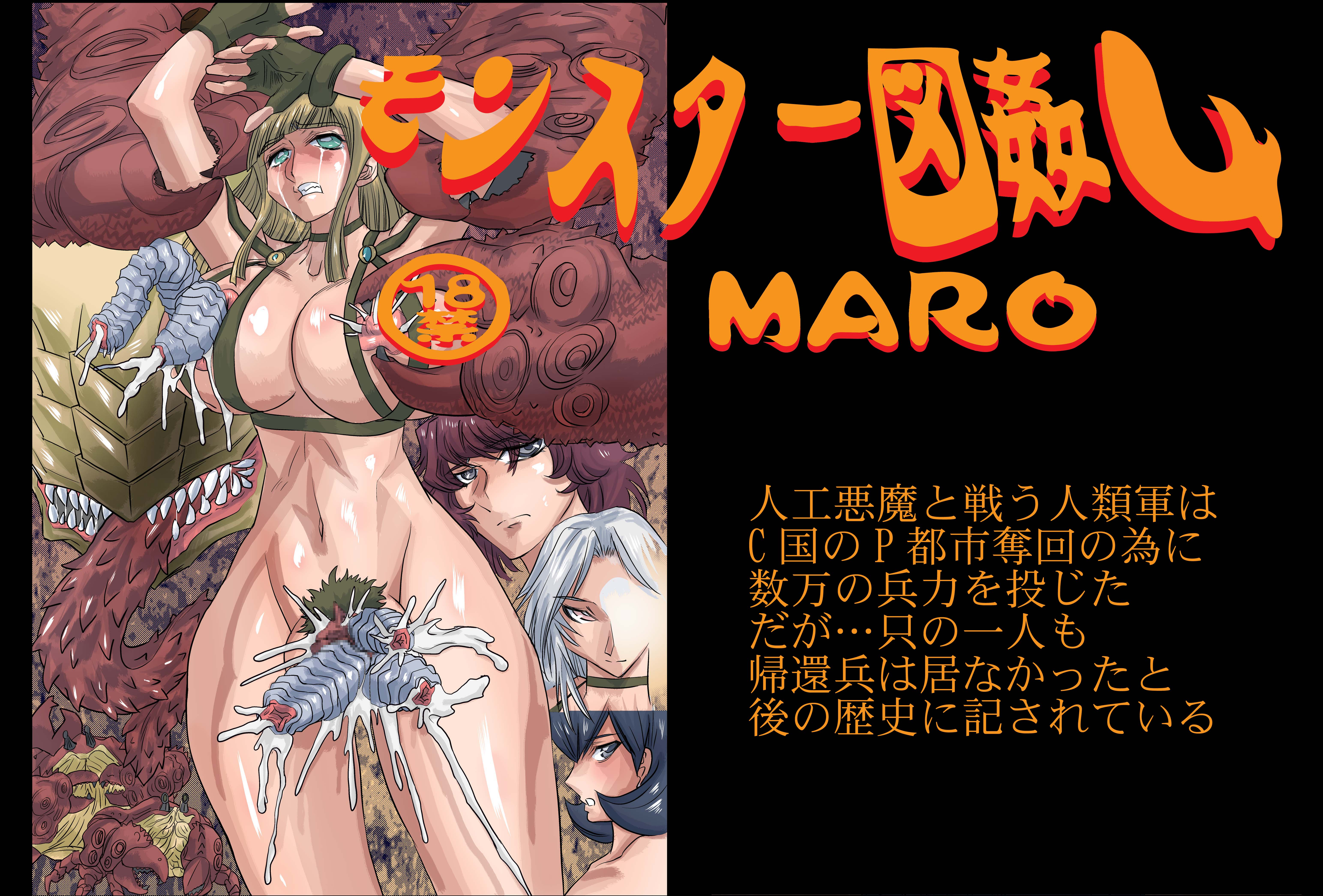 Birth rpg hentai nudes cuties