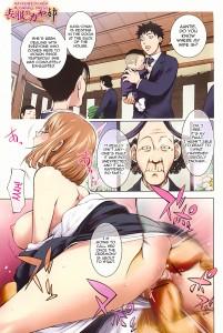 Kon-Kit Konsoul Kaya-Nee in her Mourning Dress hentai manga english