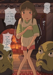 Maniac Street Spirited Away Hymened Away English hentai beastiality