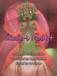 Roukishin shoujo → mushi+ Beastiality Hentai CG English