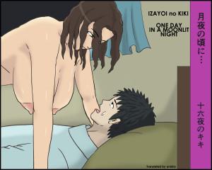Izayoi no Kiki One Day In a Moonlit Night Tsukiyo no Koro ni Hentai Incest English