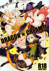 Service Heaven Hirame Turtle Fish Paint Dragon's Crown Dragon Cream Hentai Manga Doujin English