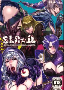 UNDER CONTROL zunta Soul Calibur SLC★Ω Hentai Manga Doujin English