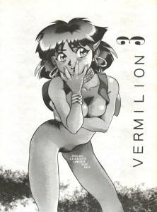 Axis Nadia Vermilion 3 Hentai Manga Doujinshi Beastiality Uncensored