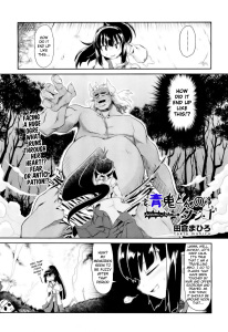 Takura Mahiro Blue Ogre's Tango English Hentai Manga Doujinshi Beastiality