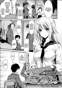Mizuyuki Their Best Memory Saikou no Omoide English Hentai Manga Doujinshi