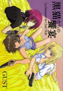 GUST Harukaze Soyogu Noir Feast of the Black Cats ~La Banquet de Chat Noir English Hentai Manga Doujinshi