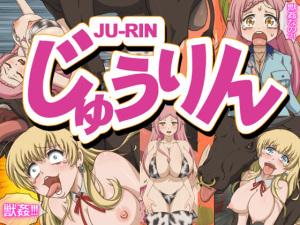 ZOOERASTIA No-Rin JU-RIN English Beastiality Hentai Manga Doujinshi
