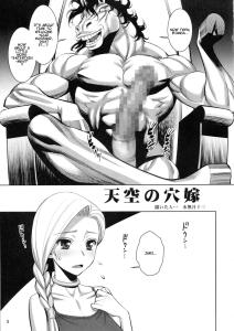 Gerupin Minazuki Juuzou Dragon Quest V Tenkuu no Anayome English Hentai Manga Doujinshi Beastiality
